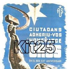 Coleccionismo de carteles: AUS AMIGOS DE LA UNIÓN SOVIÉTICA RUSIA ENRIC MONENY BARCELONA PROPAGANDA GUERRA CIVIL ESPAÑOLA. Lote 178145434