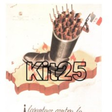 Coleccionismo de carteles: INVASIÓN ITALIANA EN ESPAÑA ESPERTE MADRID CARTEL DE PROPAGANDA DFENSA GUERRA CIVIL ESPAÑOLA. Lote 178161478