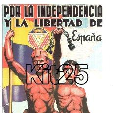 Coleccionismo de carteles: CNT Y PCE CARTEL DE PROPAGANDA IZQUIERDA REPUBLICANA VALENCIA GUERRA CIVIL ESPAÑOLA. Lote 178161508