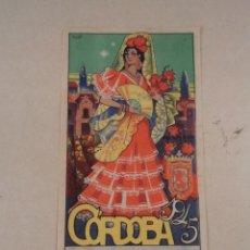 Coleccionismo de carteles: PROGRAMA OFICIAL DE FESTEJOS FERIA DE NTRA. SRA. DE LA SALUD - CÓRDOBA 1945. Lote 178603567