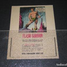 Coleccionismo de carteles: FOLLETO DE PUBLICIDAD FLASH GORDON - BURU LAN - 1972 . Lote 179256895