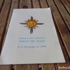 Coleccionismo de carteles: CORONACION CANONICA VIRGEN DEL VALLE ECIJA 8 DE SEPTIEMBRE DE 1999 CARPETA CARTEL Y 2 HOJAS ESCRITAS. Lote 179323456