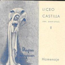 Coleccionismo de carteles: BURGOS LICEO CASTILLA HOMENAJE A LA INMACULADA CONCEPCION 8 DIC 1961. Lote 179522400