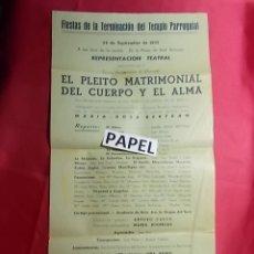 Coleccionismo de carteles: FIESTAS DE LA TERMINACIÒN DEL TEMPLO PARROQUIAL24-10-1955 EL PLEITO MATRIMONIAL DEL CUERPO Y EL ALMA. Lote 180187762
