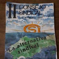 Coleccionismo de carteles: CARTEL SINDICAL 2 CONGRESO SOI 1988 ZXY. Lote 183843333