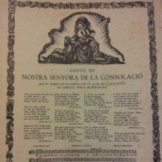 Collectionnisme d'affiches: GOIGS DE NOSTRA SENYORA DE LA CONSOLACIÓ, 1957.ORIGINAL, NO FOTOCOPIA. Lote 184539618