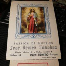 Coleccionismo de carteles: JOSE GOMEZ SANCHEZ. FABRICA DE MUEBLES. DON BENITO. BADAJOZ. 1952. CALENDARIO. Lote 184891265