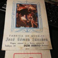 Coleccionismo de carteles: JOSE GOMEZ SANCHEZ. FABRICA DE MUEBLES. DON BENITO. BADAJOZ 1952. CALENDARIO. Lote 184891336