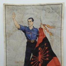 Coleccionismo de carteles: LÁMINA DE JOSÉ ANTONIO PRIMO DE RIVERA (29X21CM) FALANGE - JONS - OJE. Lote 185237602