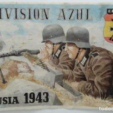 Coleccionismo de carteles: LÁMINA DE LA DIVISIÓN AZUL (29X21CM). Lote 185241527