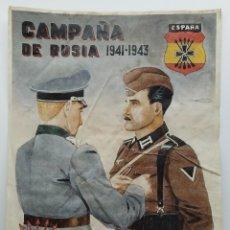 Coleccionismo de carteles: LÁMINA DE LA DIVISIÓN AZUL (29X21CM). Lote 185243258