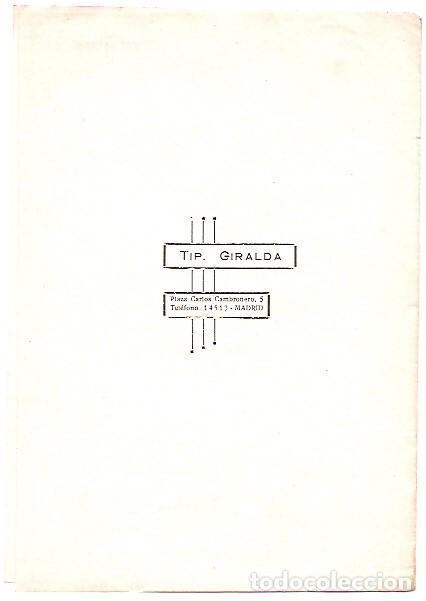 Coleccionismo de carteles: DÍPTICO FUNCIÓN HOMENAJE A ANTONIO PAÚL - Foto 2 - 187224336