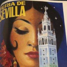 Coleccionismo de carteles: CARTEL FERIA DE SEVILLA, AÑO 1973. REPRODUCCIÓN, LÁMINA ENMARCABLE. 22 X 32 CM. NUEVO. Lote 187479883