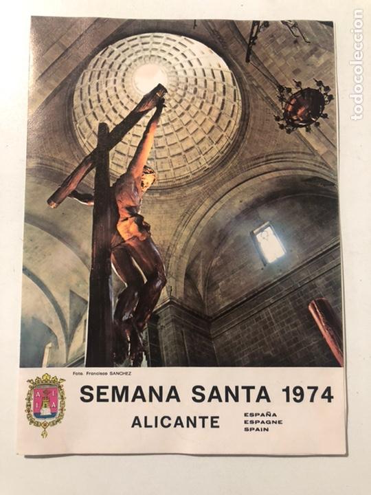 CARTEL DE SEMANA SANTA ALICANTE 1974 (Coleccionismo - Carteles Pequeño Formato)