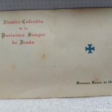 Coleccionismo de carteles: SEMANA SANTA , COFRADÍA PURÍSIMA SANGRE DE JESÚS. Lote 189219200