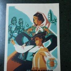 Coleccionismo de carteles: VALLADOLID , FERIAS Y FIESTAS SEPTIEMBRE 1952. Lote 189379925
