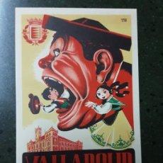Coleccionismo de carteles: VALLADOLID , FERIAS Y FIESTAS SEPTIEMBRE 1953. Lote 189379938