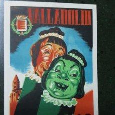 Coleccionismo de carteles: VALLADOLID , FERIAS Y FIESTAS SEPTIEMBRE 1954. Lote 189380173