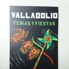 Coleccionismo de carteles: VALLADOLID , FERIAS Y FIESTAS SEPTIEMBRE 1959. Lote 189380256