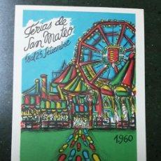Coleccionismo de carteles: VALLADOLID , FERIAS Y FIESTAS DE SAN MATEO SEPTIEMBRE 1960. Lote 189380342