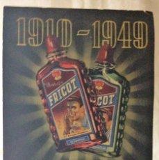 Coleccionismo de carteles: CARTEL PUBLICITARIO MASAJE FRICOT. Lote 189892903
