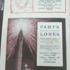 Collezionismo di affissi: MAQUINARIA AGRICOLA Y INDUSTRIA MAQUINARIA ELECTRICA CAMPS Y LORES BARCELONA HOJA AÑO 1920. Lote 192482713