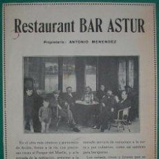 Coleccionismo de carteles: ANUNCIO PUBLICIDAD DE RESTAURANT BAR ASTUR. AVILÉS-ASTURIAS. ORIGINAL DE CATÁLOGO DE 1923. Lote 192794875
