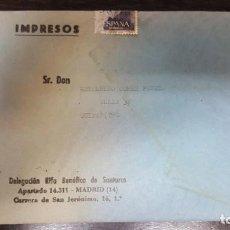 Coleccionismo de carteles: SOBRE CON CARTEL Y DOCUMENTOS PARA PETICIÓN DE RIFA BENÉFICA SANTURCE, AÑO 1962. INCLUYE CARTEL.. Lote 193851867