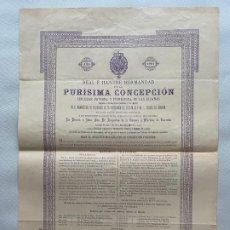 Coleccionismo de carteles: HERMANDAD DE LA PURISIMA CONCEPCIÓN , NOVENA GRANADA 1901 . Lote 194059621