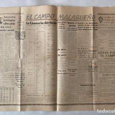 Coleccionismo de carteles: HOJA MURAL CAMARA OFICIAL SINDICAL AGRICOLA EL CAMPO MALAGUEÑO , 1955 . Lote 194061650