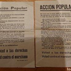 Coleccionismo de carteles: CARTEL GUERRA CIVIL. ACCIÓN POPULAR, LOTE DOS CÁRTELES. REPÚBLICA ESPAÑOLA.. Lote 194151203