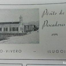 Coleccionismo de carteles: POSITO DE PESCADORES CILLERO -VIVERO LUGO HOJA AÑO 1942. Lote 194356836