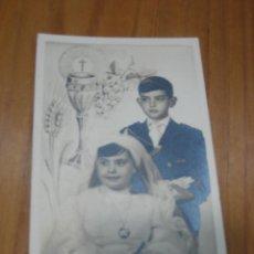 Colecionismo de cartazes: ESTAMPA DE COMUNION. ANGELA Y RAFAEL VERDEJO GARCIA .CÓRDOBA 1963. Lote 194579656