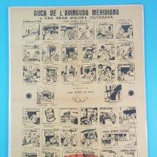 Coleccionismo de carteles: AUCA DE L'AVINGUDA MERIDIANA, SANT MARTI DE DALT 44,50 X 31 CM SAN MARTI DE BAIX 1965 CARTEL POSTER. Lote 194584053