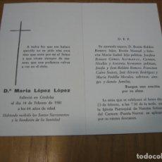 Coleccionismo de carteles: ESTAMPA RECORDATORIO DE DEFUNCIÓN. MARIA LOPEZ LOPEZ. CÓRDOBA 1981. Lote 194584136