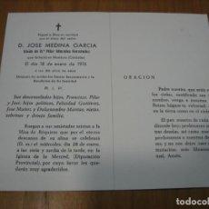Coleccionismo de carteles: ESTAMPA RECORDATORIO DE DEFUNCIÓN. JOSÉ MEDINA GARCÍA. MONTERO 1976. Lote 194584221