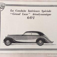 Coleccionismo de carteles: CARTEL PEUGEOT 601 LA CONDUITE INTERIURE SPECIALE SUPER LUXE. Lote 194648217