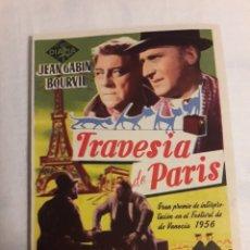 Coleccionismo de carteles: TRAVESÍA DE PARIS PROGRAMA ANTIGUO DE CINE FOLLETO DE MANO. Lote 194738276
