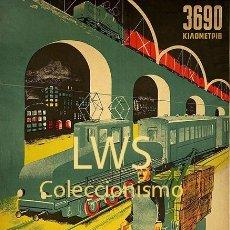 Coleccionismo de carteles: FRENTE POPULAR DE ASTURIAS, APRIETA FUERTE COMPAÑERO IMÁGENES PUBLICIDAD - GUERRA CIVIL - POLITICOS. Lote 194888150