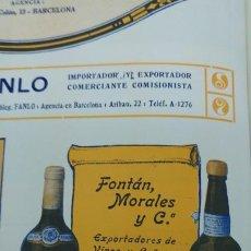 Coleccionismo de carteles: EXPORTADORES DE VINOS Y COÑACS -FONTAN MORALES Y Cª- JEREZ DE LA FRONTERA HOJA PUBLICIDAD AÑO 1920. Lote 194894352