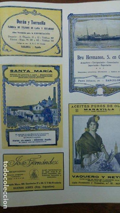 Coleccionismo de carteles: FABRICA DE JABONES A VAPOR -SANTA MARIA- PERSONAL DE ANDUJAR CORDOBA PINTA HOJA REVISTA AÑO 1920 - Foto 3 - 194895285