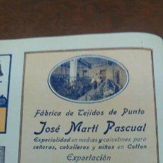 Coleccionismo de carteles: FABRICA DE TEJIDOS DE PUNTO -JOSE MARTI PASCUAL- MEDIAS CALCETINES MATARO HOJA PUBLICIDAD 1920. Lote 194906501