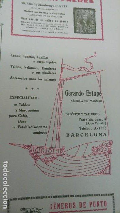 FABRICA LONAS TOLDOS BANDERAS VELAMEN LONETAS -GERARDO ESTAPE- MASNOU BARCELONA HOJA 1920 (Coleccionismo - Carteles Pequeño Formato)