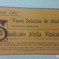 Coleccionismo de carteles: GRAN CRU VINOS SELECTOS DE ALELLA -SINDICATO ALELLA VINICOLA- GRAN COOPERATIVA HOJA AÑO 1920. Lote 194906818