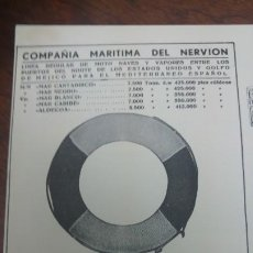 Coleccionismo de carteles: COMPAÑIA MARITIMA DEL NERVION MOTO NAVES VAPORES BUQUES TRAMPS BILBAO HOJA REVISTA AÑO 1938. Lote 194977575