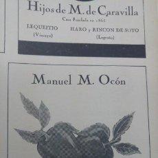 Coleccionismo de carteles: FABRICA CONSEVAS VEGETALES SADA/ MANUEL M.OCON / S.A.ULECIA LOGROÑO LA ACTIVA LEQUEITIO HOJA 1938. Lote 194977655