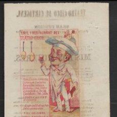 Coleccionismo de carteles: CROMOLITOGRAFÍA TEATRO CIRCO DE CARTAGENA - ANTIGUO PROGRAMA - 8 JULIO AÑO 1879. RRR. Lote 195056627