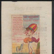 Coleccionismo de carteles: CROMOLITOGRAFÍA TEATRO CIRCO DE CARTAGENA - ANTIGUO PROGRAMA - 7 JULIO AÑO 1879. RRR. Lote 195056681