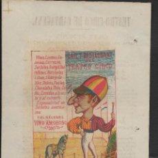 Coleccionismo de carteles: CROMOLITOGRAFÍA TEATRO CIRCO DE CARTAGENA - ANTIGUO PROGRAMA - 10 JUNIO AÑO 1879. RRR. Lote 195056793