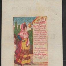Coleccionismo de carteles: CROMOLITOGRAFÍA TEATRO CIRCO DE CARTAGENA - ANTIGUO PROGRAMA - 16 JULIO AÑO 1879. RRR. Lote 195056822